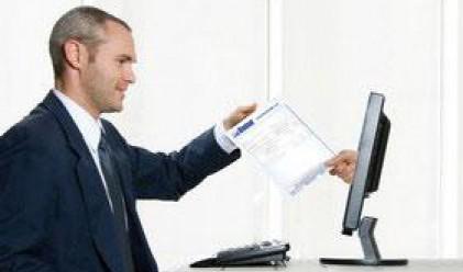 До 3 януари подаваме електронни подоходни декларации