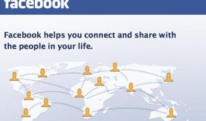 Facebook е вече третият най-посещаван сайт в света