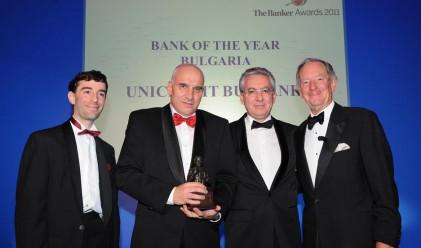 УниКредит Булбанк е Банка на годината 2011 в България
