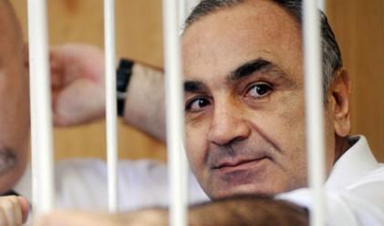 Бездомници се настаниха в къща за милиони на арестуван руски мафиот