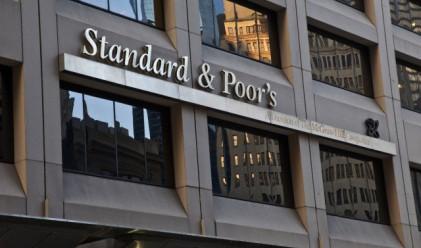 S&P прогнозира рецесия в еврозоната