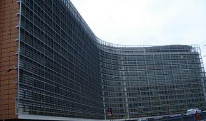 Одобриха бюджетa на ЕС за 2012 г.