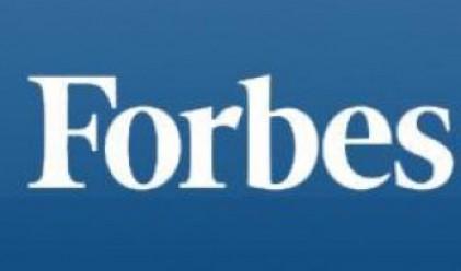 Финалисти в Бизнес наградите на Forbes България 2011