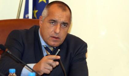 Бойко Борисов: Българинът е вечно недоволен