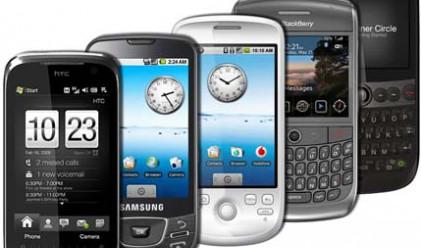 Българските мобилни оператори отричат да ни следят