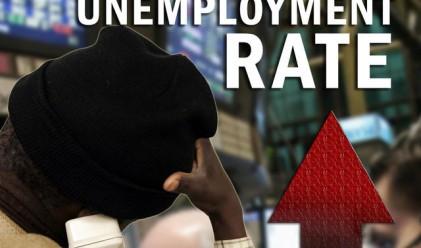 Изненадващ спад на безработицата в САЩ до 8.6%
