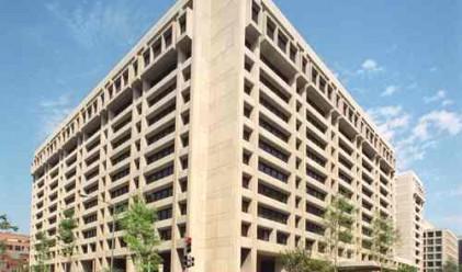 САЩ спира да дава средства на МВФ