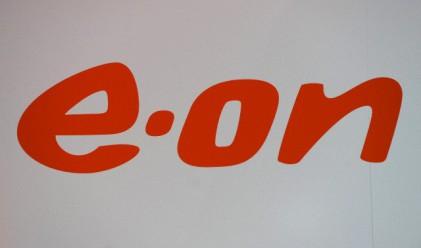 Продават Е.ОN България за 133 млн. евро