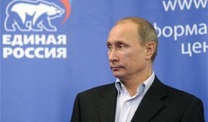 Единна Русия на Путин води с 49.6% пред комунистите