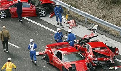 Най-скъпата катастрофа в света
