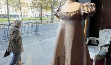 Най-скъпата рокля на старо