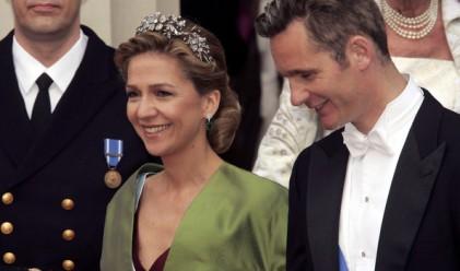 Корупционен скандал в испанското кралско семейство