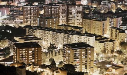 Имотите в България поевтиняват с 6.1% за последните 12 месеца