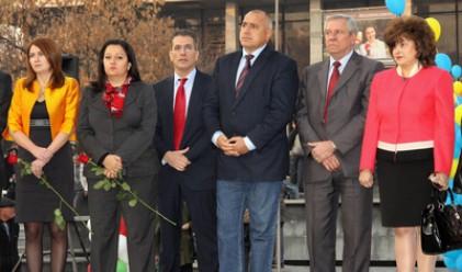 Борисов откри как да следи чиновниците