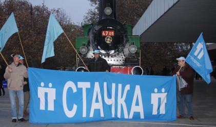 Протестите на железничари и зърнопроизводители продължават