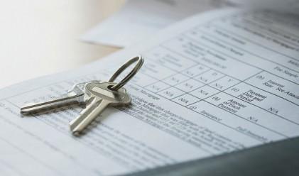Кредит с фиксирана лихва – защо не?