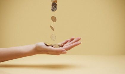 Вече няма да се плащат стотинки за данъци