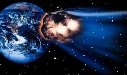 Около 1000 разрушителни астероида са близо до Земята