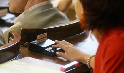Парламентът гласува Бюджет 2012 на второ четене