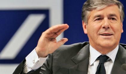 Предотвратиха покушение срещу шефа на Deutsche Bank