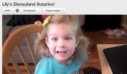 Най-заразните забавни видеа на 2011 година