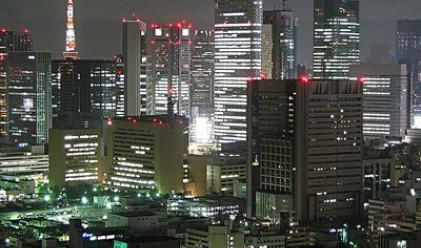 Кой е най-скъпият град в света?