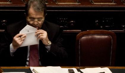 Писмо-бомба избухна в Рим и рани човек