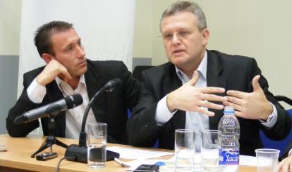 Комасацията в България започна (видео)