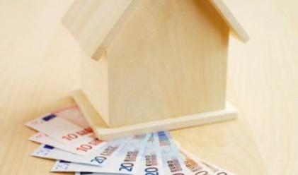 Застрахователи предлагат най-конкурентните ипотечни кредити