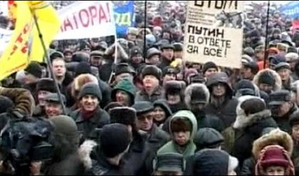 Русия се готви за многохилядни протести
