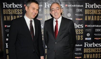 Forbes България раздаде първите си бизнес награди (видео + снимки)