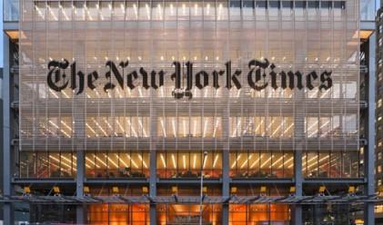 Компаниите с най-красивите офиси в Ню Йорк