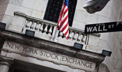 Фондовият пазар е категоричен: надолу!