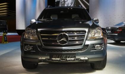 Украинският правосъден министър кара краден Mercedes