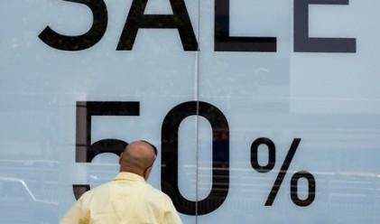 По-малък от очаквания ръст на продажбите на дребно в САЩ