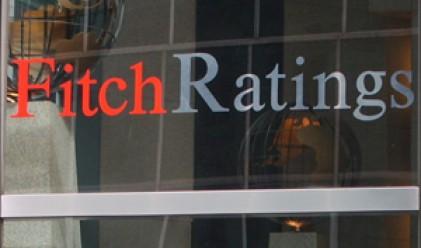 Fitch занижи перспективите на България