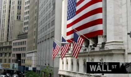 Уолстрийт разочарован от бездействието на Федералния резерв