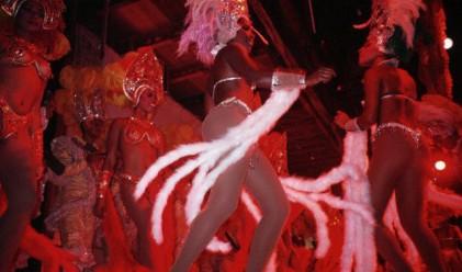 Банкери взели проститутки на бонус екскурзия в Рио