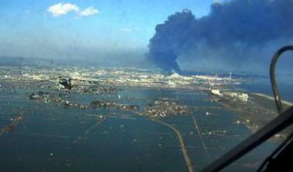 2011 г. постави рекорд на икономическите загуби от бедствия и аварии