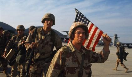 Войната на САЩ в Ирак официално приключи