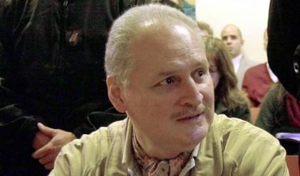 Доживотен затвор за Карлос Чакала