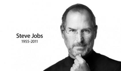 Стив Джобс е най-пленяваща личност на 2011 г.
