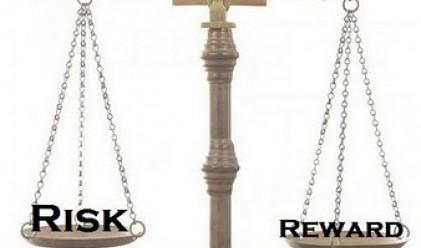 Наистина ли по-високият риск е свързан с по-голяма печалба?