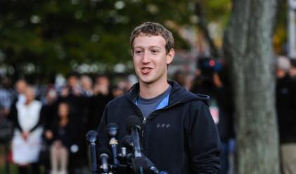 Израелски предприемач смени името си на Марк Закърбърг