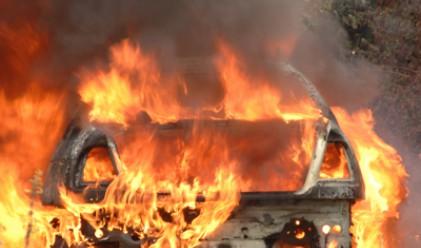 Нови три автомобила са подпалени тази нощ