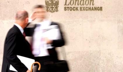 Кувейт купи бившата сграда на Лондонската борса