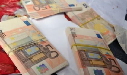 Еврозоната дава 150 милиарда евро на МВФ