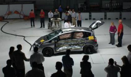Най-сигурните автомобили на годината