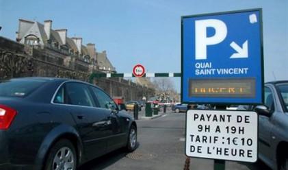 Най-скъпото паркиране в Европа
