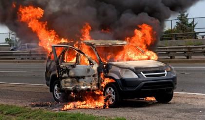 Две коли горяха в София